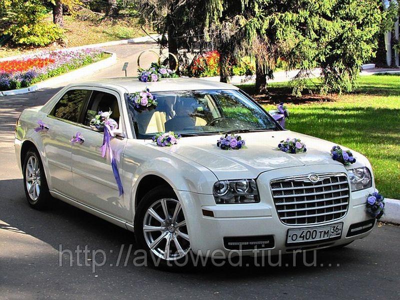 Прокат на свадьбу крайслер 300с
