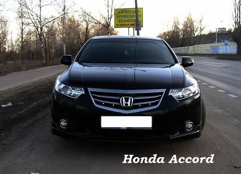 Honda Accord – 800 руб./час