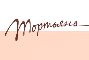 бутик татьяна воронеж каталог фото