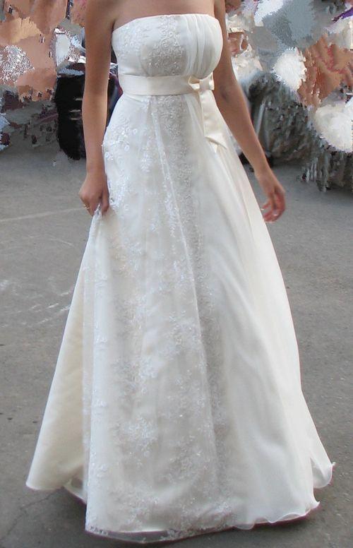 Платье свадебное 203. Купить в Воронеже