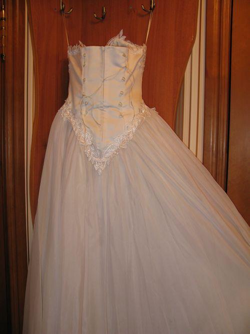 Купить В Воронеже Платье На Свадьбу