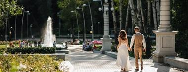 Центральный парк (парк Динамо)