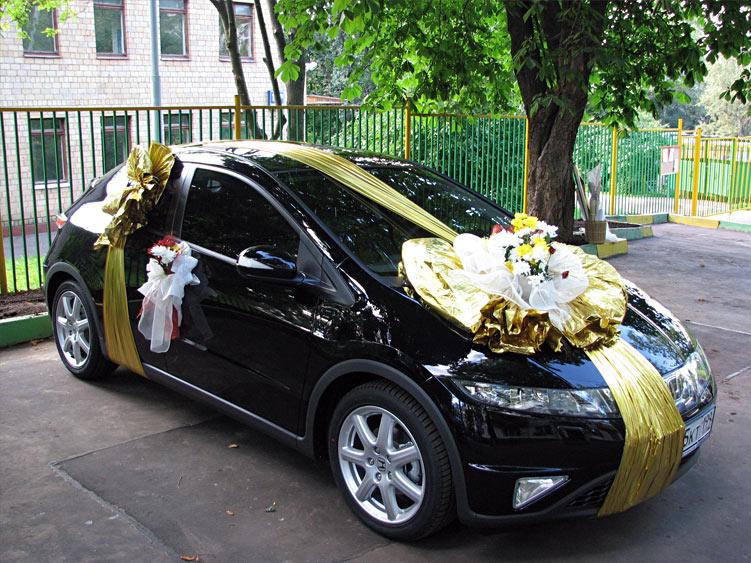 Во сне машина в подарок 846