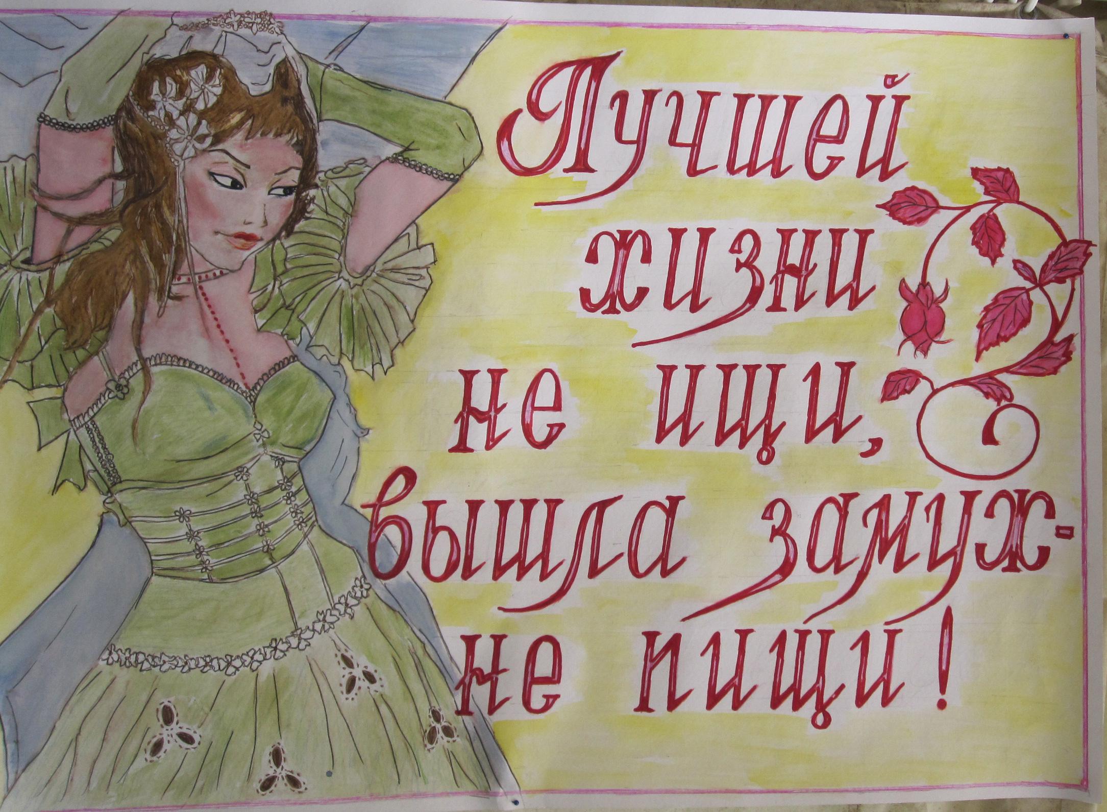 Делам свадебные плакаты своими руками: творим с 184