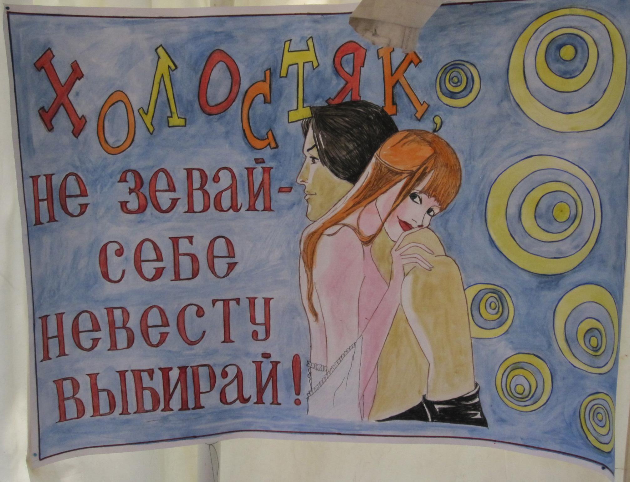 Делам свадебные плакаты своими руками: творим с 86