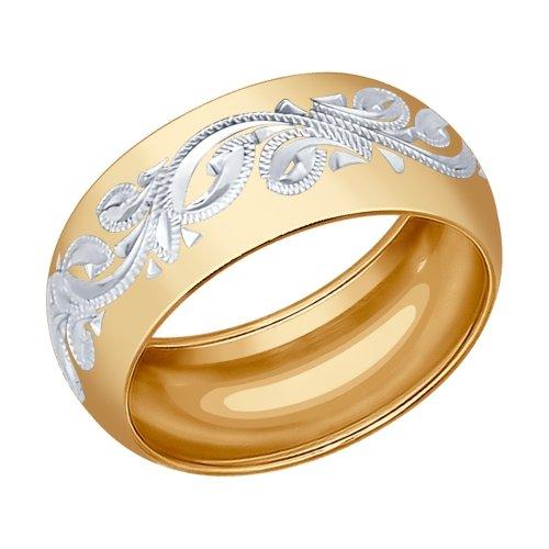 3b78bcd60b61 Обручальные кольца, рекомендации по выбору