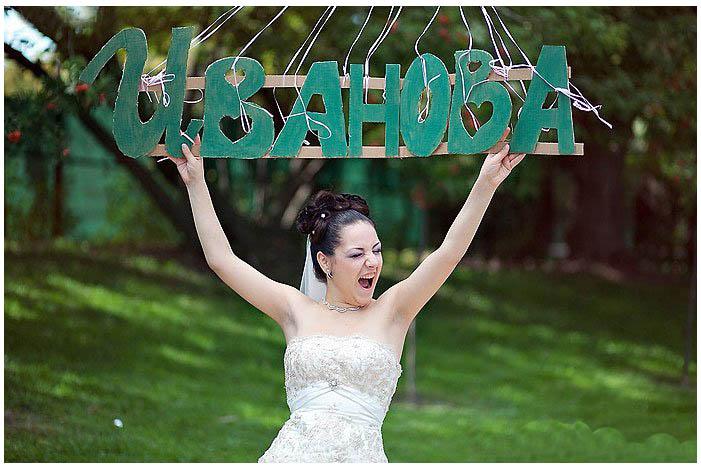 Идеи для свадебной фотосессии своими руками фото
